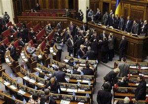 Опрос: 60% украинцев не поддерживают принятия нового Налогового кодекса, 20% готовы протестовать