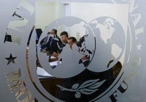 МВФ назвал ТОП-25 самых богатых стран мира