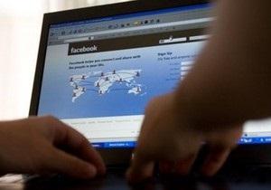 За четыре года США потратили на поддержку свободы в интернете $76 млн