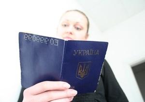 Двойное гражданство - Рада - В Раде зарегистрировали проект закона о двойном гражданстве
