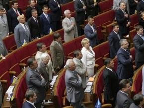Двое депутатов от БЮТ пришли в Верховную Раду в масках