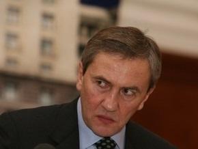 Черновецкий вышел из отпуска