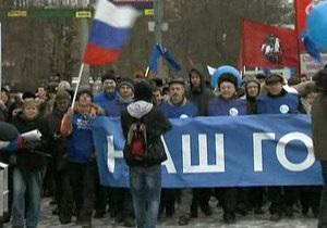 В митинге за Путина участвуют 100 тысяч человек - полиция Москвы