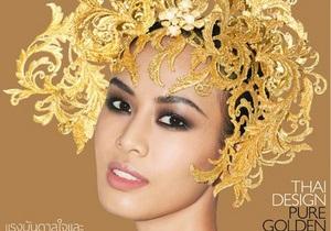Вышел первый номер Vogue Таиланд
