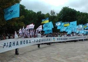 ВВС Україна: Русскоязычные в Украине. Кто и как нарушает их права?