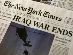 NYT выясняет обстоятельства появления фальшивого выпуска газеты, читатели шутку смешной не считают