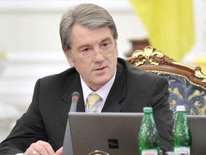 Ющенко ввел в действие решение СНБО о преодолении кризиса в Вооруженных силах