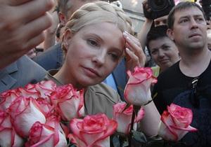 Тимошенко не разрешили выезжать за пределы Киева