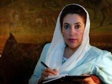 Похороны Бхутто: новые подробности