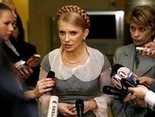 Тимошенко: НАТО пока не определилось, присоединять ли Украину к ПДЧ