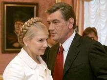 Тимошенко и Ющенко договорились согласовать новые параметры госбюджета