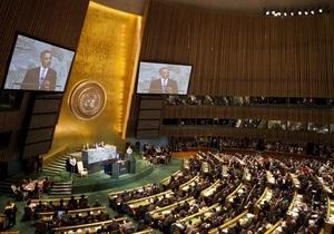 Обама осудил глобальный экстремизм