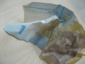 НБУ обязал банки продавать доллары по курсу не выше 1,5% от официального