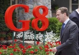 Медведев предложил G8 принять глобальный план противодействия наркотрафику