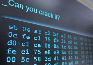 Спецагенты США уточнили объемы анализируемого трафика в интернете - анб - цру - слежение в интернете