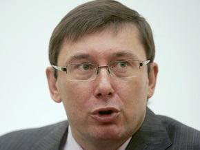 На встрече с БЮТ Луценко предложили уйти в отпуск