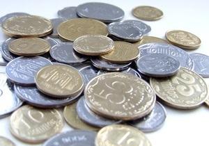 Госкомстат Украины опубликовал данные о ВВП по итогам 2009 года