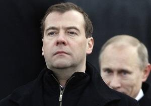 Три года назад Медведева избрали президентом России