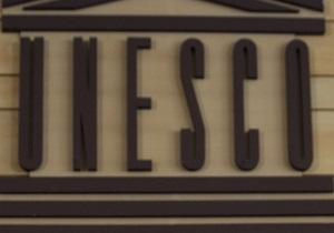 Габон дополнительно выплатит ЮНЕСКО $2 млн