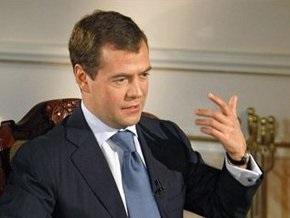 Медведев: Президент РФ будет ежегодно отчитываться о своих доходах