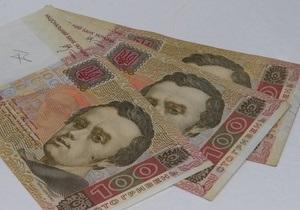 Госказначейство рассказало, сколько денег тратит Украина на обслуживание своих внешних долгов