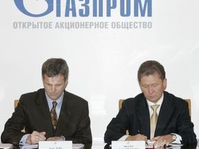 Газпром предсказывает дефицит нефти