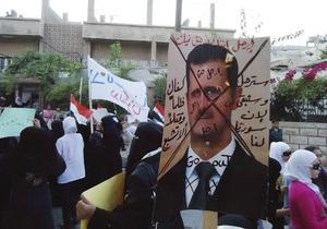 Оппозиция Сирии призывает чиновников переметнуться