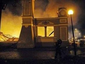 Пожар в Праге уничтожил старейший выставочный павильон