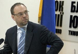 Власенко: Тимошенко не будет лечиться в больнице, выбранной Минздравом