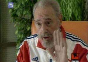 На Кубе опровергли слухи о смерти Фиделя Кастро