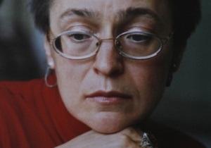 Расследование убийства Политковской по делу пятерых обвиняемых завершено