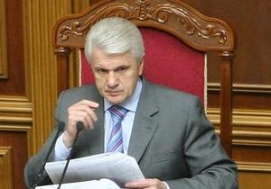 Литвин проигнорирует голосование за отставку Тимошенко