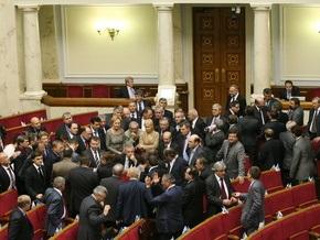 Рада почтила память Алексия II и закрыла заседание