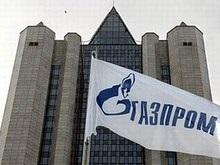 Газпром готов обсудить прямые поставки после погашения долга