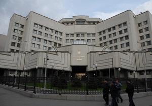 КС отказал Львовскому горсовету в признании языкового закона неконституционным