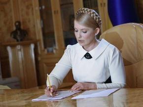Тимошенко обвиняет Ющенко и Януковича в блокировании принятия антикризисных законов