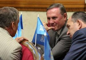 Партия регионов зарегистрировала постановление об отставке Тимошенко
