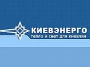 Газоснабжение Киевэнерго вновь может быть сокращено
