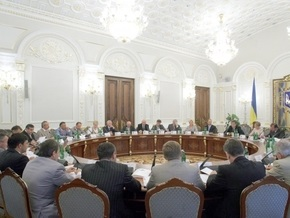 Сегодня под председательством Ющенко состоится заседание СНБО