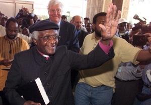Архиепископ Десмонд Туту завершил общественную деятельность