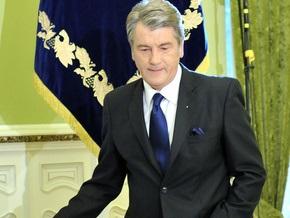 Ющенко едет в Сербию