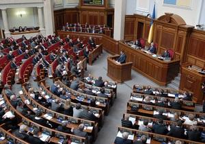 Депутаты отказались обязать партии отчитываться о выполнении предвыборных обещаний