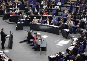 Германия готова заплатить анониму 2,5 млн евро за список людей, уклоняющихся от уплаты налогов