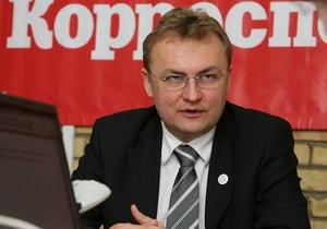 Мэр Львова подал жалобу на действия городской избирательной комиссии