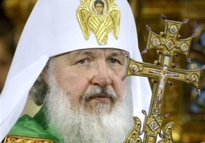 УПЦ МП призвала не политизировать визит патриарха Кирилла в Украину