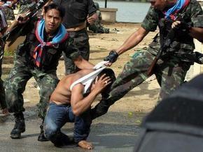 С тайских оппозиционеров сняты обвинения в мятеже