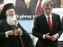 Варфоломей I: Мы заинтересованы в единой украинской церкви