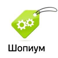 Платформа электронной торговли Шопиум открыта для бета-теста