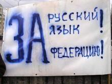 Хмара сравнил русскоязычных в Украине с немецкими турками