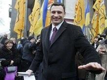 Блок Кличко сообщил о своих приоритетах в Киеве